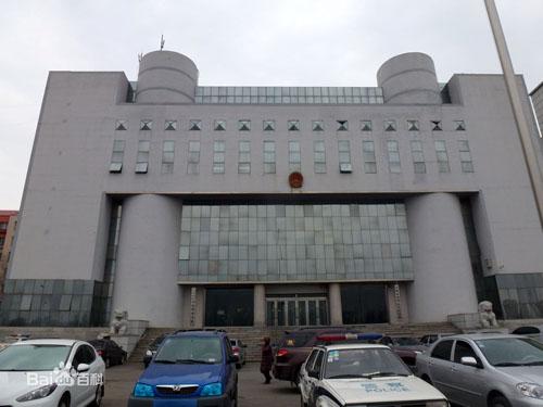 吉林市龙潭区人民法院